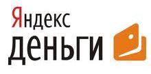 Яндекс.Деньги продадут?
