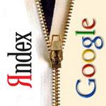 Яндекс и Google: чья выдача бесконечней?