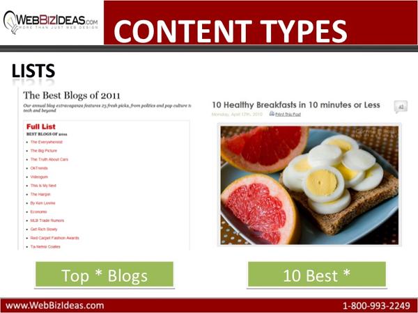 Google съест: 17 типов контента