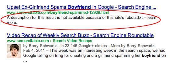 В SERP Google не останется пустых сниппетов