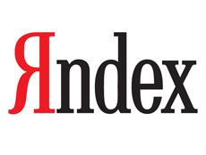 Яндекс планирует дата-центр в Туле