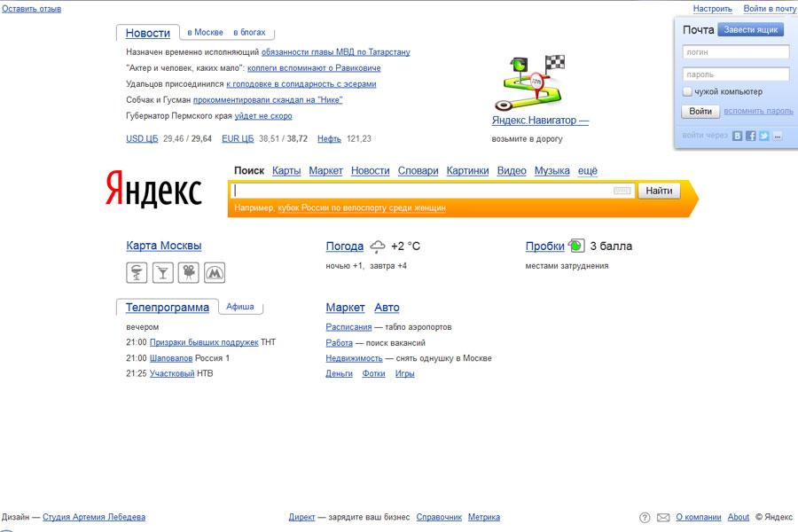 Микс Прокси Под Накрутку Подписчиков Вк Прокси Юса Под Накрутку Подписчиков Вк Читерский форум, прокси европа для брута вордпрес- socks5 прокси сервера под индексацию доров